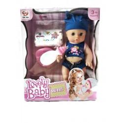 Кукла бебе със памперс и шише